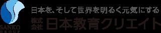 人材派遣を軸に働く女性を徹底サポート!「株式会社 日本教育クリエイト」